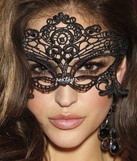 haftowana maska na oczy